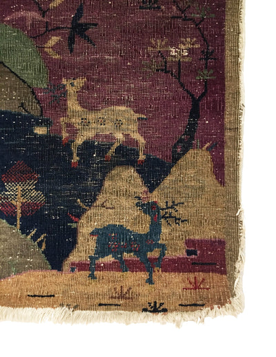 Antique Chinese Small Rug 2'1 x 3'10
