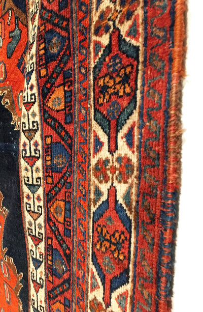 Antique Persian Afshar Rug 4'7 x 5'11