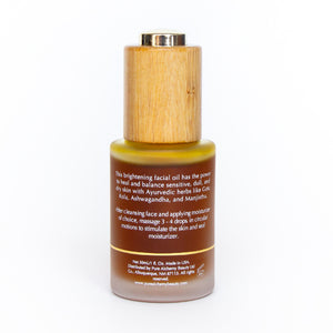 Sun Beam Radiance Oil