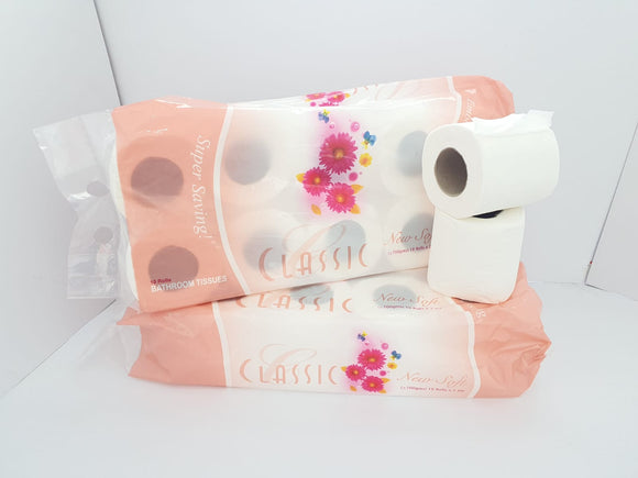 Newsoft Toilet Rolls - 1500 sheets (2 Ply)