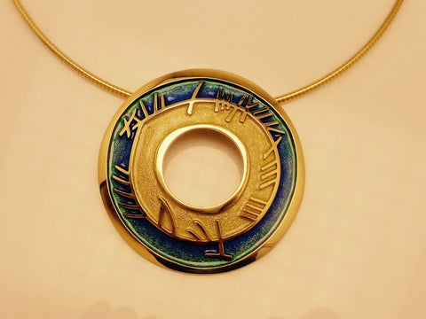 Skyran necklet, 18ct yellow gold - bespoke