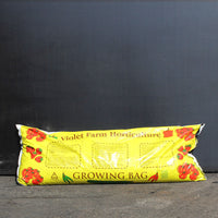 BORD NA MONA GROWBAG STANDARD GROWISE MULTIPURPOSE GROW BAG