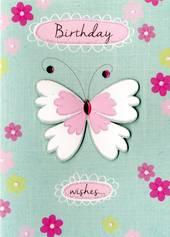 Birthday Greeting Card - Open - Butterfly on Green