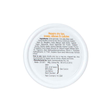 BareAir Repair Balm with Vitamin E, Almond Oil and Mango Butter -2
