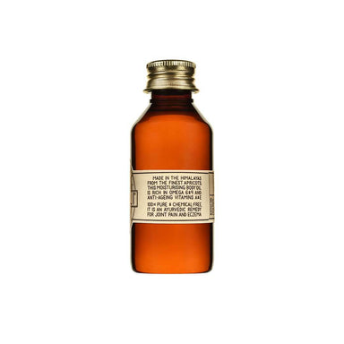 Junaili Apricot Body Oil