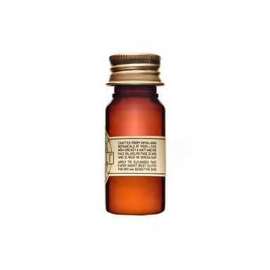 Junaili Apricot Face Oil