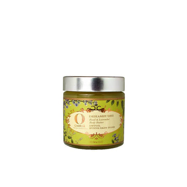 Ohria Ayurveda Dehashudhi, Basil and Lavender Body Butter -1