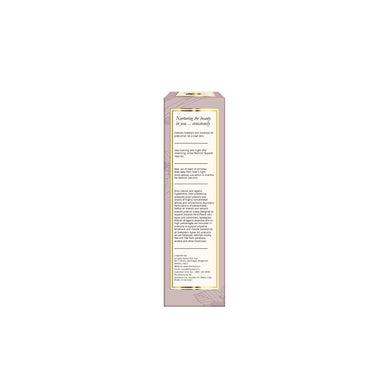 Vanity Wagon | Buy Shankara Blemish Support Serum