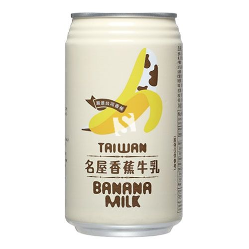 Banana Milk 340ml