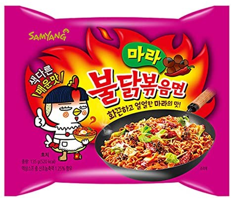 Samyang Hot Chicken Mala 135g