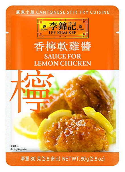 LKK Lemon Chicken 80g