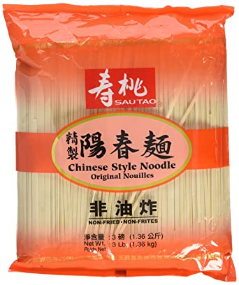 ST Chinese Style Noodle 1.36kg