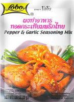 Lobo Pepper & Garlic Seasoning 30g