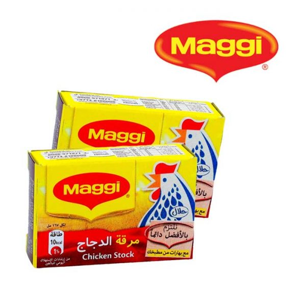 Maggi Chicken Cube 20gm