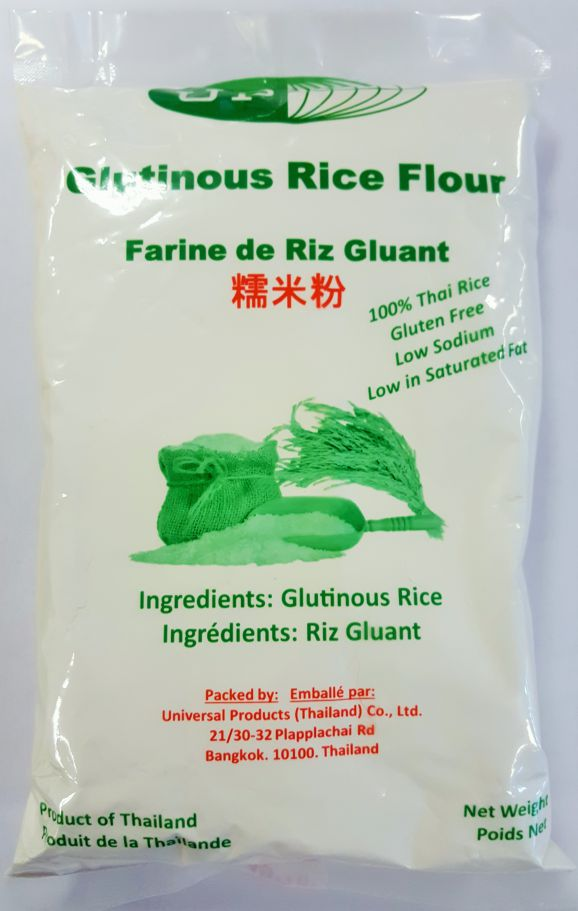 Up Rice Flour Glutinous 454g