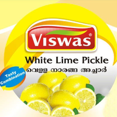 Viswas White Lime Pickle 400g