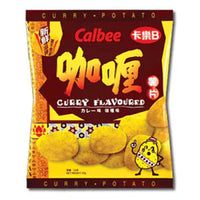 Calbee Curry Crisps 55g
