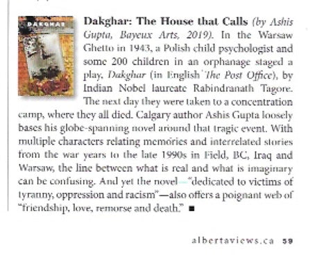 Review of Daghar
