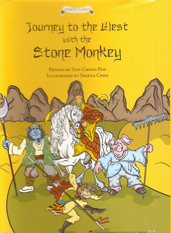 Journey to the West with the Stone Monkey