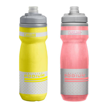 Camelbak Podium Chill Reflective Bottle 620ml - Sprockets Cycles