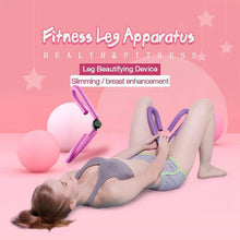 Load image into Gallery viewer, (50% OFF)Fitness Leg Apparatus