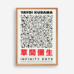 Japanese Art Prints