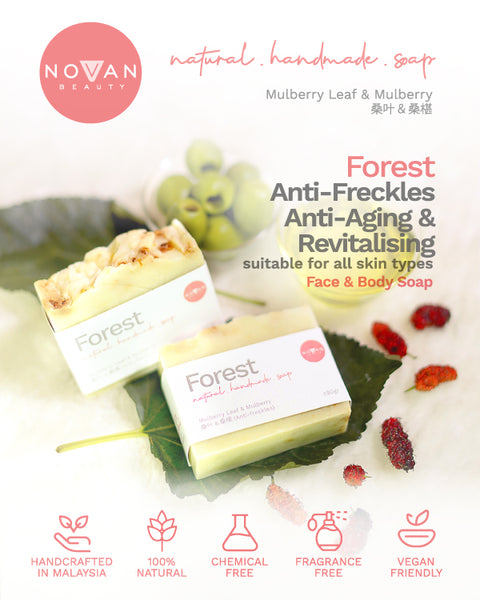 100% Natural Handmade Soap by Novan Beauty FOREST