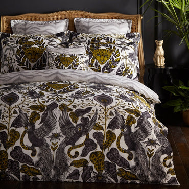Emma Shipley Amazon Gold Duvet Cover Double