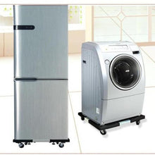 Load image into Gallery viewer, Adjustable base for washing machine and refrigerator