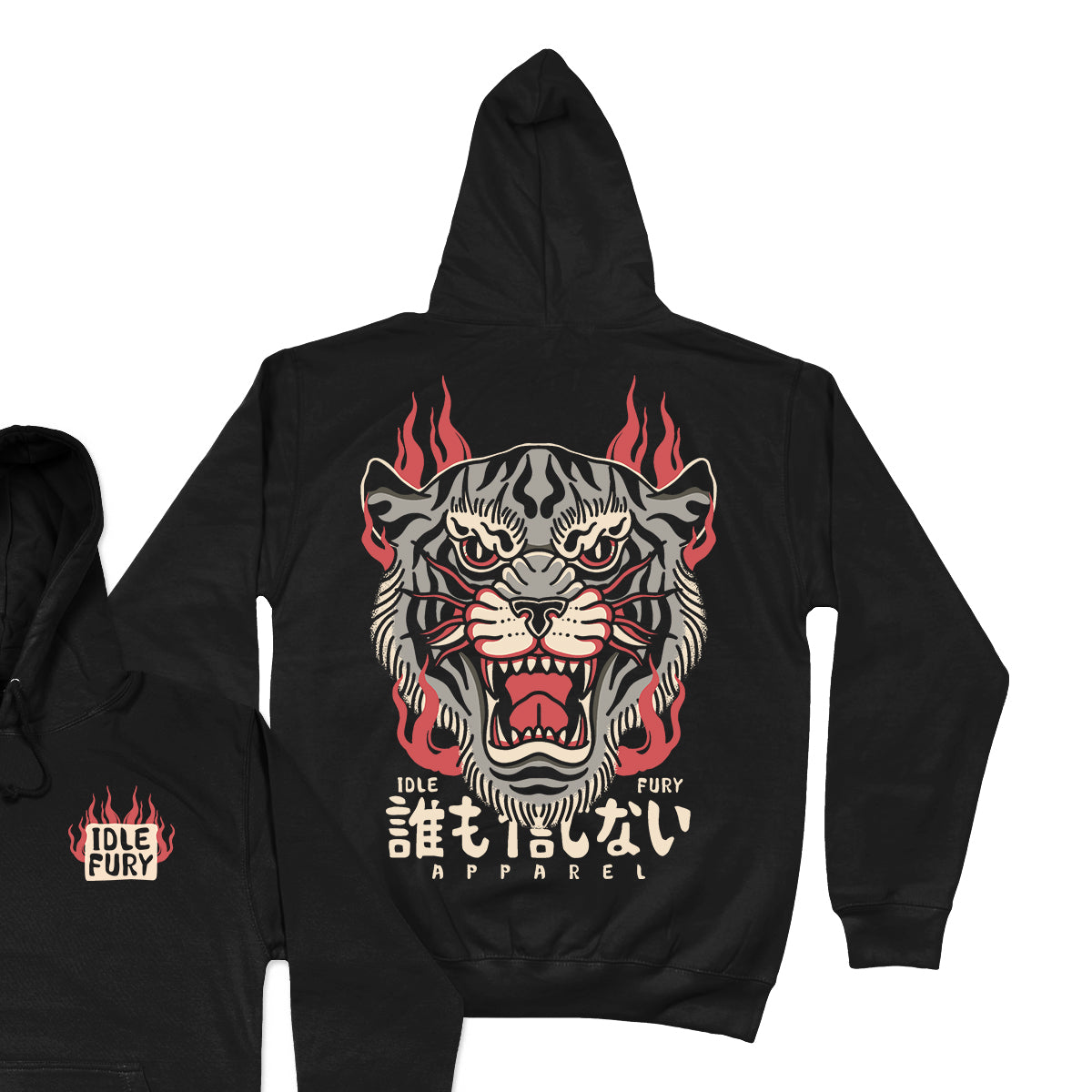 Japanese Tiger - Black Hoodie - Front & Back Print