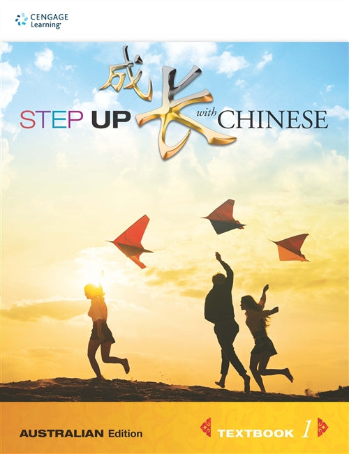 Step Up with Chinese (Australian Edn) Textbook 1 | Zookal Textbooks | Zookal Textbooks