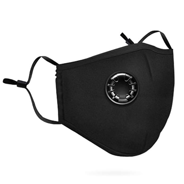 Reusable Filter Mask - For Excellent Breathability & Extra Comfort