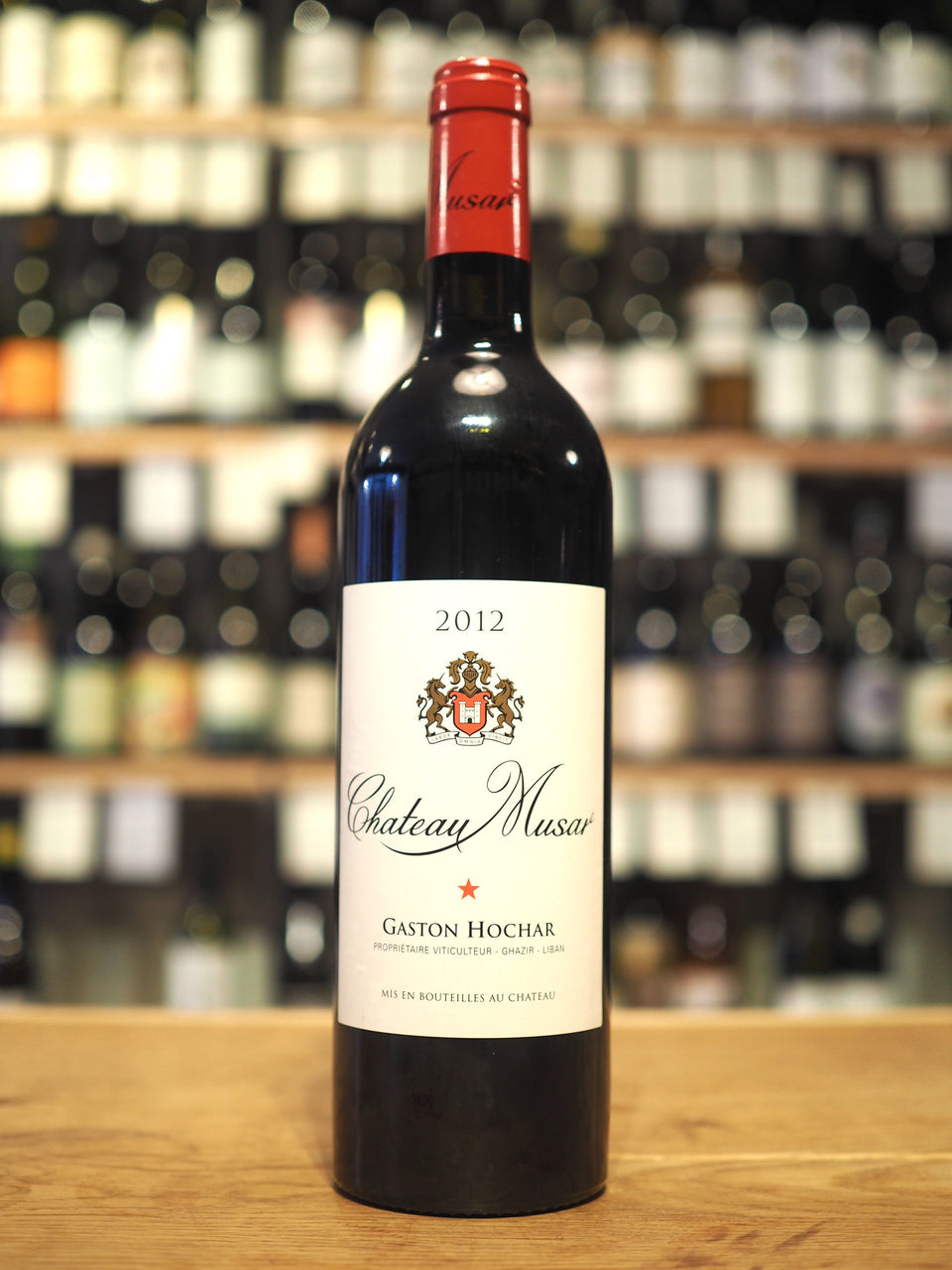 Chateau Musar 2013