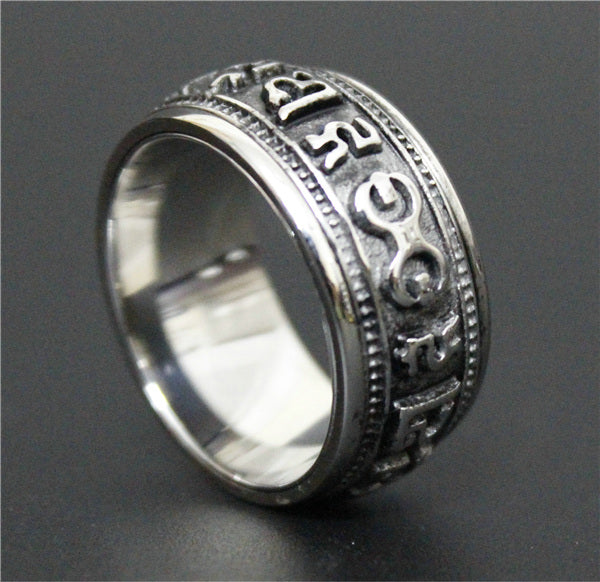 Rotatable Biker Greek Text Ring