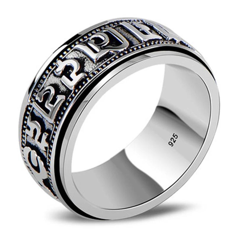 925 Sterling Silver Tibet Spinner Ring