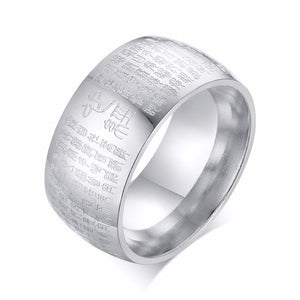 10mm Wide Stainless Steel Ring