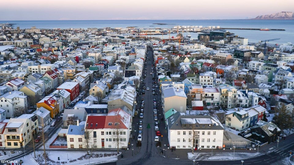 View of Reykjavik city centre from above