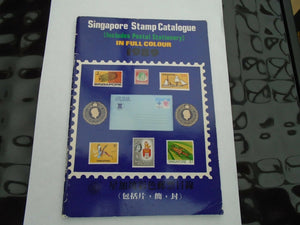 Singapore Stamp Catalogue In Colour 1989 Includes Postal Stationary