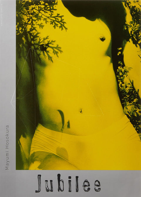 Jubilee (signed) - Photobookstore