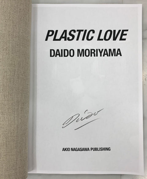 Plastic Love (signed)