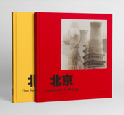 One Sunday in Beijing - Photobookstore