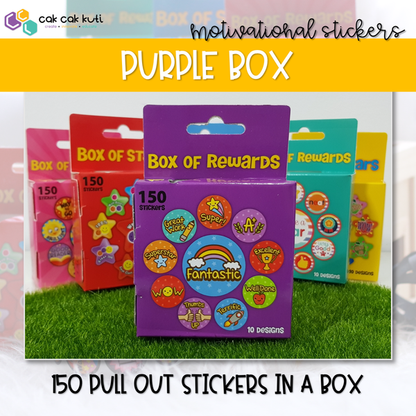 M2014 - Box of 150 Reward Stickers (Purple)
