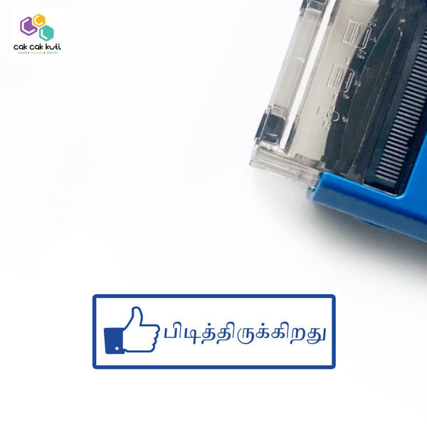 S5007 - Self-Inking Stamp (Like)