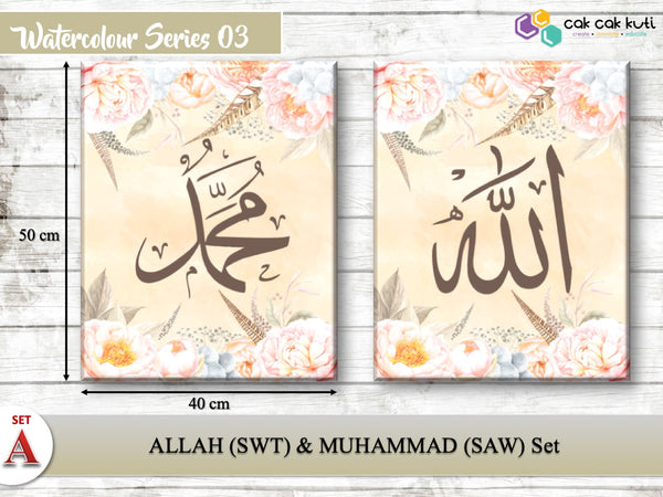 Qalam Watercolour Series 03