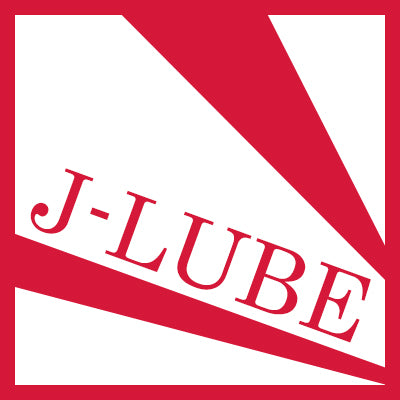 J Lube - Personal Fisting Lubricant - The Condom People