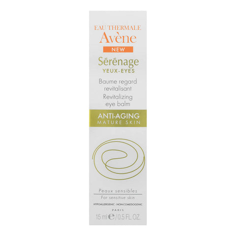 Avene Coffret - ABALB beauty