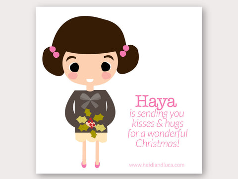Christmas Greeting Card - Haya