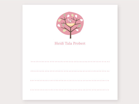 Nesting Note Card
