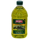 Aceite de SunFlower  Extra Virgen  Iberia 68 Oz