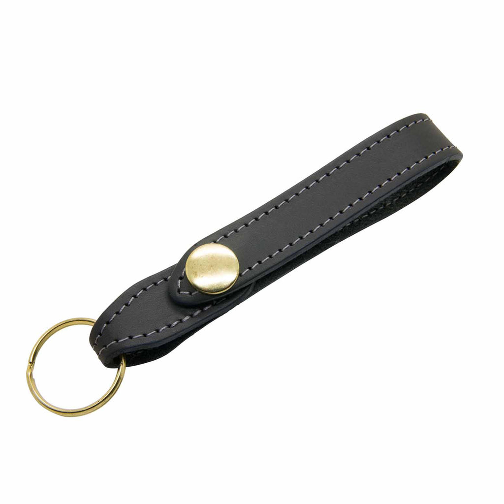 Luxury Black Leather Loop Keyring